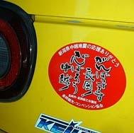 saisoku04w_j