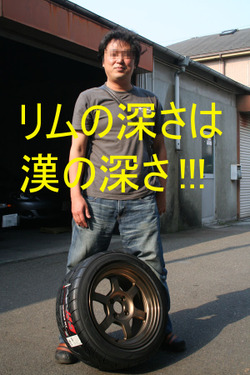 Img_43337