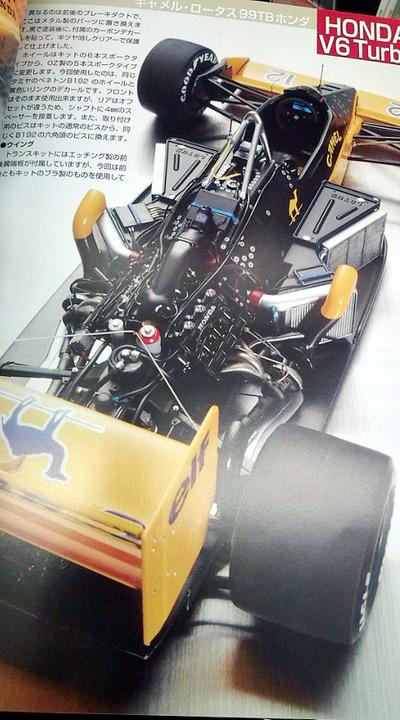 F1000379