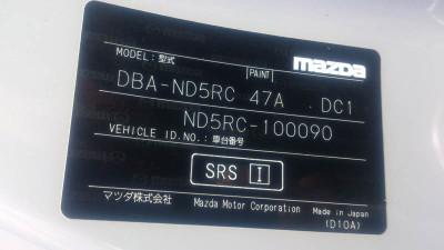Dsc_1700